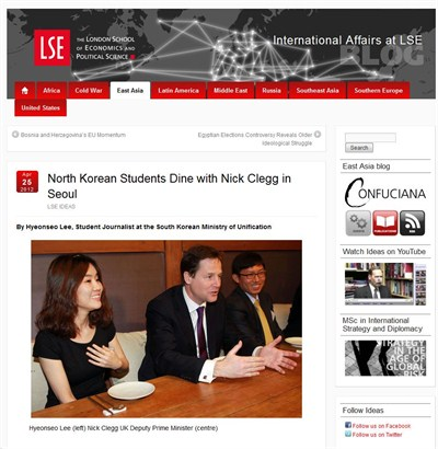 Hyeonseo Lee and Nick Clegg in Seoul