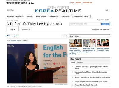 Hyenseo Lee in the wall street journal